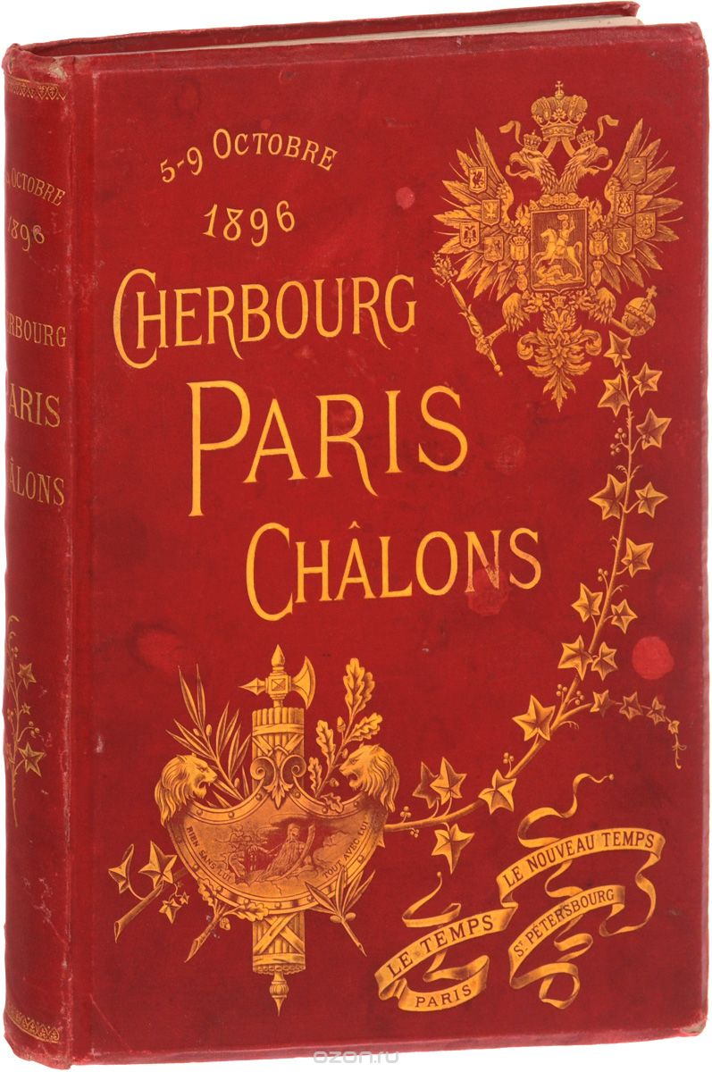 5 - 9 octobre 1896. Cherbourg, Paris, Chalons