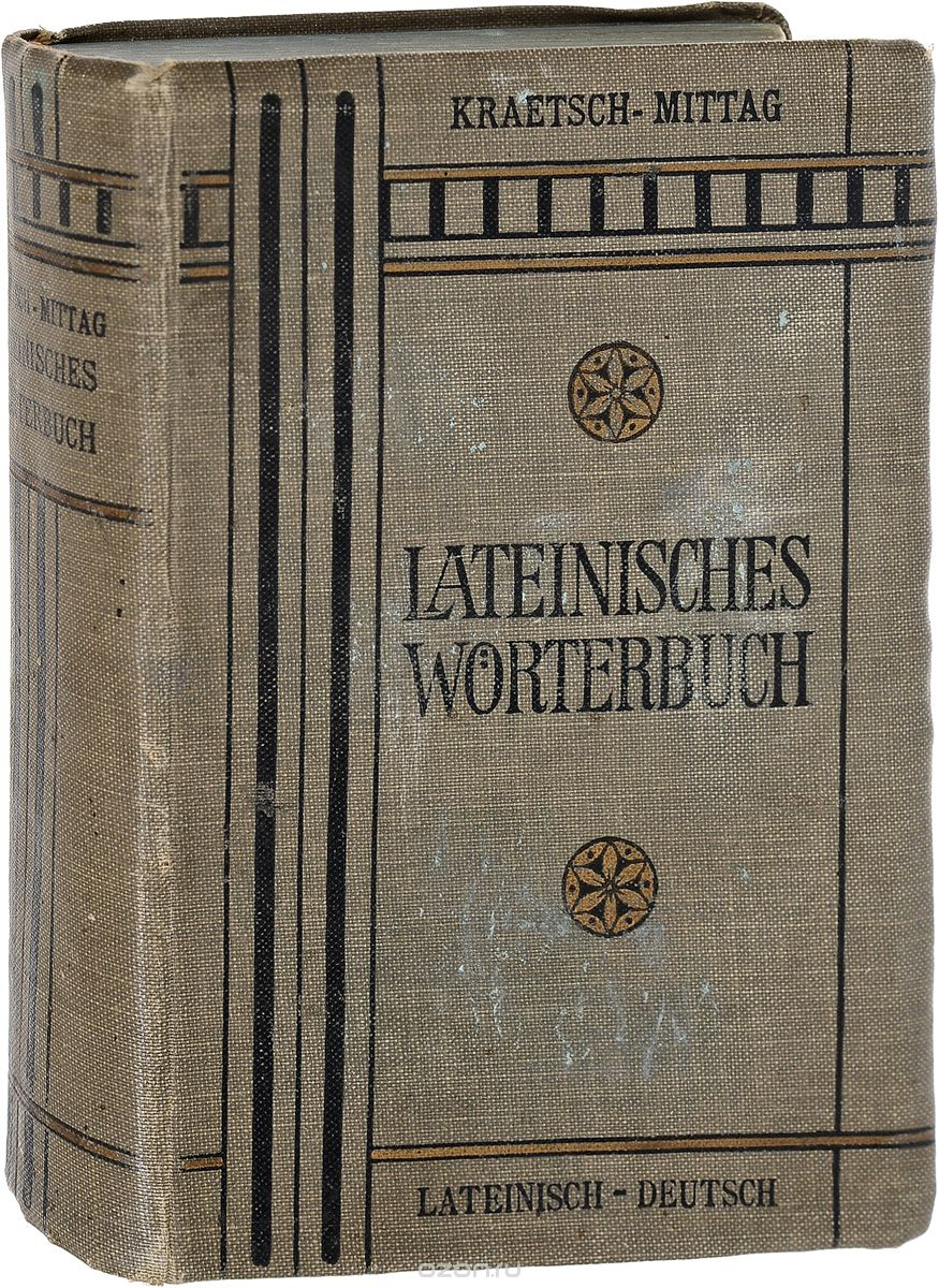 Lateinisches Worterbuch